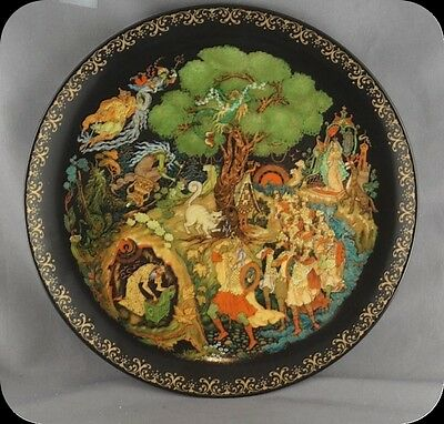 Lukomorya Russian Legends Collector Plate
