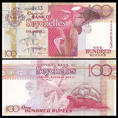 Seychelles 100 Rupees, ND(2005), P-40, Red numbers, UNC