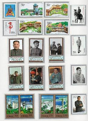 China Mnh 2008 Commemorative Sets