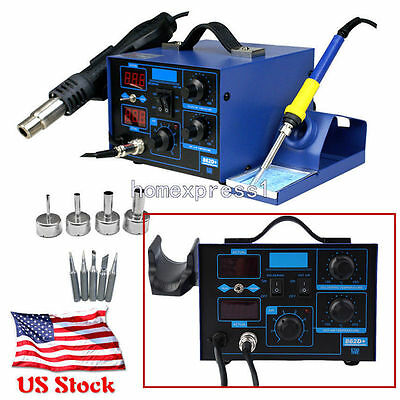 862D+ 2in1 SMD Soldering Iron Hot Air Rework Station Desoldering Repair 110V OY