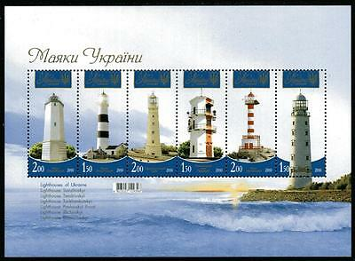 Ukraine Mnh 2010 Lighthouses Of Ukraine Minisheet