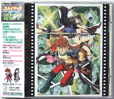 "Slayers Great "" The Motion Picture ""G"" "" OBI Free Shipping Japanese Anime CD"