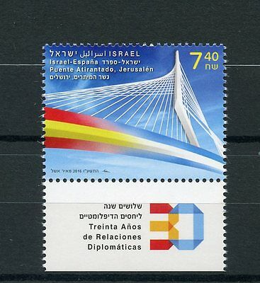 Israel 2016 MNH Diplomatic Relations Spain 30 Years Joint Issue 1v Set Stamps