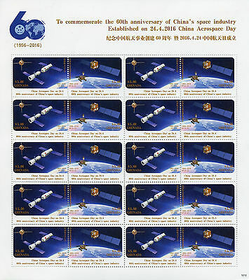 Grenada 2016 MNH Aerospace Day China Space Industry 60th Anniv 20v M/S Stamps