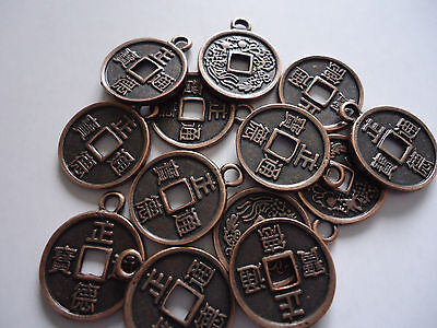 15 x Antique Copper Plated  Alloy Metal Chinese Fortune Coins 15mm Dia (A24558)