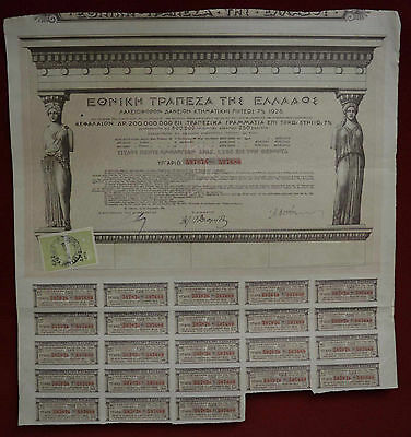 BANK OF GREECE SHARES title of 5 omologies  1925