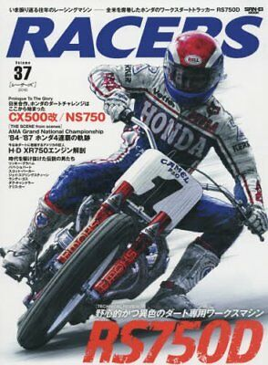 New Racers magazine Vol.37 Honda RS750D book CX 500 NS 750 AMA Grand National