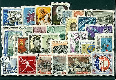 Russie - USSR  1961 -  Lot d'environ 30 timbres - SU107