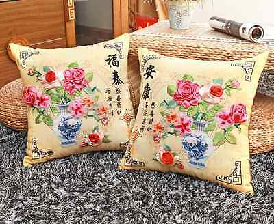 2 PC DIY Ribbon Embroidery Kits Handmade Cushion Throw Pillow Cover Flower Vase