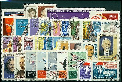 Russie - USSR  1962 -  Lot d'environ 30 timbres - SU152