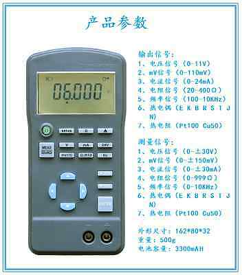 HG-S309 signal generator 4-20mA current  voltage table thermocouple calibrator