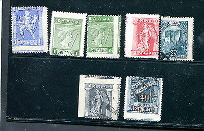 Group 7 MISPERFORATED Greece Stamps (Lot #B399)