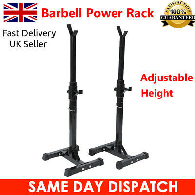 2pcs Adjustable Barbell Squat Rack Sport Stands/Weight Gym Bench Power Lifting