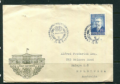 Finland 1950 Fdc First Day Cover 80Th Paasikivi Cancelled Helsinki