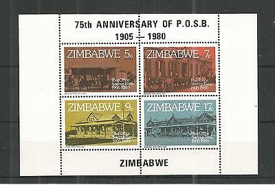 Zimbabwe 1980 Post Office Savings Bank Minisheet Sg,ms601 Un/mm Nh Lot 863A
