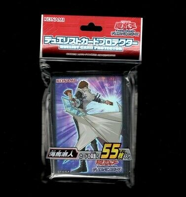 1 x Yugioh ARC-V OCG Duel Monsters Card Protector Sleeves - Seto Kaiba - 55ct