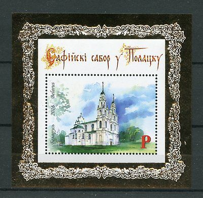 Belarus 2016 MNH St Sophia Cathedral Polotsk 1v M/S Cathedrals Churches Stamps