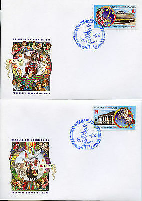 Belarus 2016 FDC Circus 2v Set on 2 Covers Clowns Horses Stamps