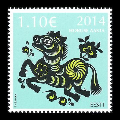 """Estonia 2014 - Chinese New Year """"Year of the Horse"""" - MNH"""