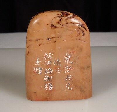 Antique Chinese Scholar's Carved Stone Seal