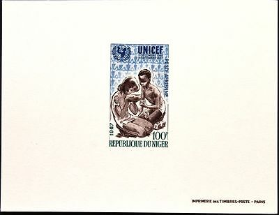 NIGER 1967 176 C78 DELUXE 21st Ann UNICEF playing Children Kinder Charity MNH