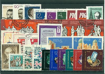 Russie - USSR  1963 -  Lot d'environ 30 timbres - SU169