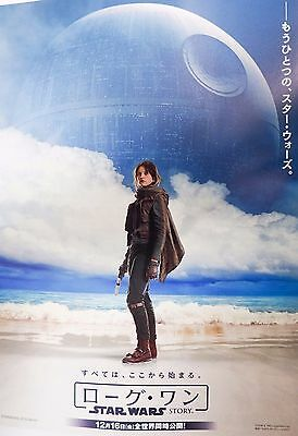 Star Wars Rogue One Sci-Fi Japanese Mini movie Poster Chirashi from Japan