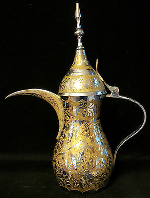 Antique Old Arab Copper Brass Dallah Coffee Pot floral handmade signed WAJED 11""