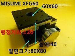 MISUMI, Used /  XFG60 / Precision Stage, Stroke distance ±20