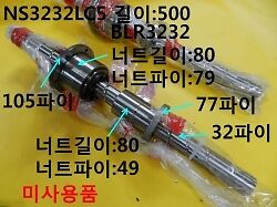 THK, New Other / NS3232 / Linear Guide, length:500 New Other, 1pcs