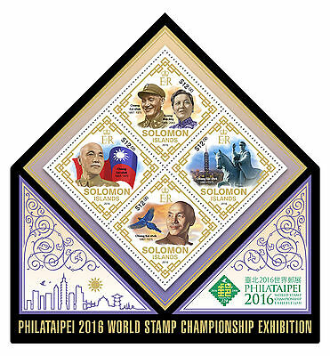 Solomon Islands 2016 MNH Philataipei World Exhib 4v M/S Chiang Kai-Shek Stamps