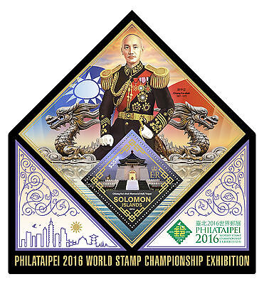 Solomon Islands 2016 MNH Philataipei World Exhib 1v S/S Chiang Kai-Shek Stamps