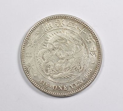 Rare 1912 Meiji YR 45 Japan 1 Silver Yen Dragon Coin