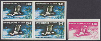 CHAD - 1971 AIR 1000f Great Egret Imperforate (Block of 4 & Proof) - UM / MNH