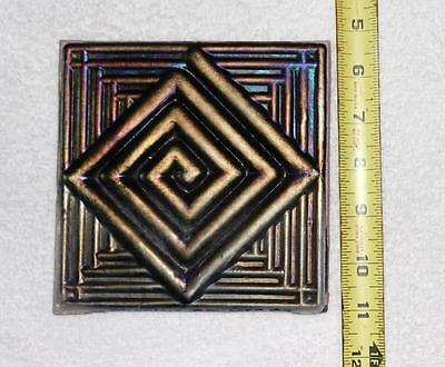 "Salvage-Vtg 5.5"" Sq Art Glass Tile - 40 Available- From A Naples Mansion"
