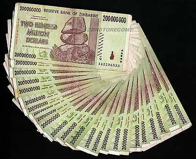 25 x 200 Million Zimbabwe Dollars Bank Notes [ ¼ Bundle ] AA 2008 Currency 25PCS