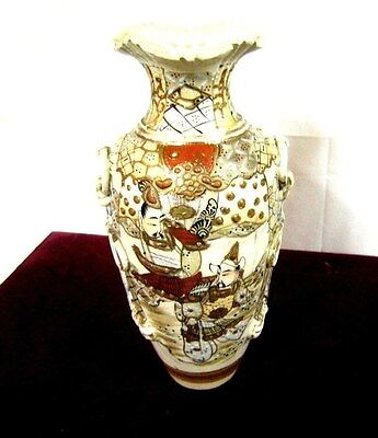 Very Fine Signed Japan Japanese Figural Satsuma Pottery Vase Ca. 20th Century