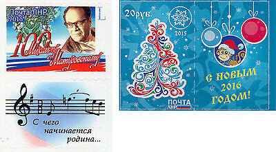 Lugansk People's Republic FDC Chernobyl' 30 yaers