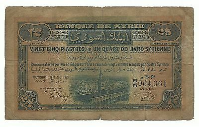 Syria Syrie Syrian Banknote 25 Piastres 1919 P2 Omayyad Mosque Rare Currency