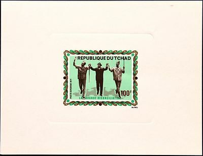 CHAD TSCHAD 1971 378 C81 DELUXE Cooperation with Congo CAR Presidents MNH