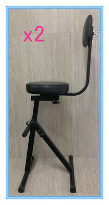 2xAdjustable Performance Stool w/Foot & Back Rest for  Guitar