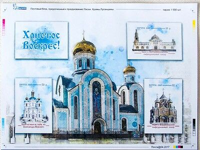 Donetsk People's Republic Stamp ArtDonbass