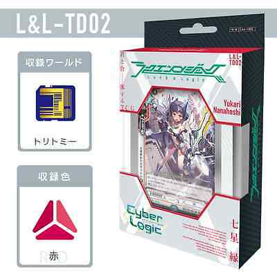 Luck and Logic - Cyber Logic Trial Deck - English Edition -
