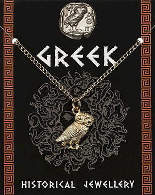 Greek Owl (17mm) Pendant - Gold Plated - with information card [GOPG]