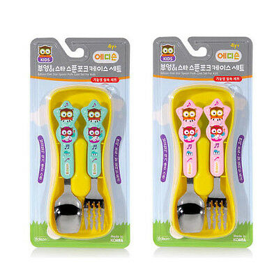 Edison Kids Spoon Fork Set With Case Cute Star Owl Blue Pink [4y+] Made in Korea