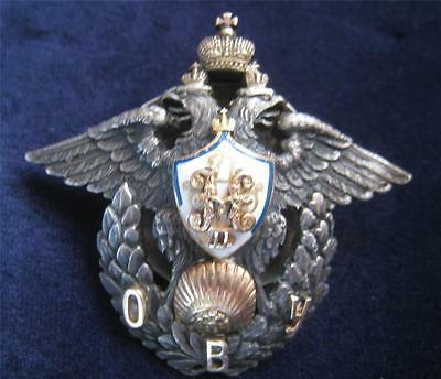 Imperial Russian Odessa Military School badge, Gold and silver, numbered.
