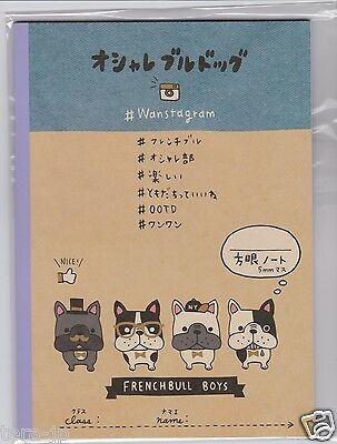 French Bulldog Boys 5mm Grid Graph Notebook Japan
