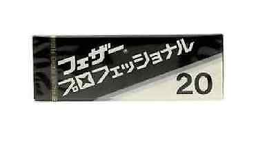 Feather PB-20 Professional Blade 20 pieces Japan Import Free shipping