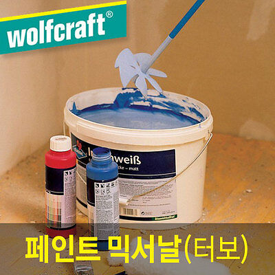 wolfcraft / 1712000 / Turbo Paint Mixer Blades