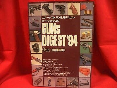 1969 and 1972 Gun Digest Firearms References